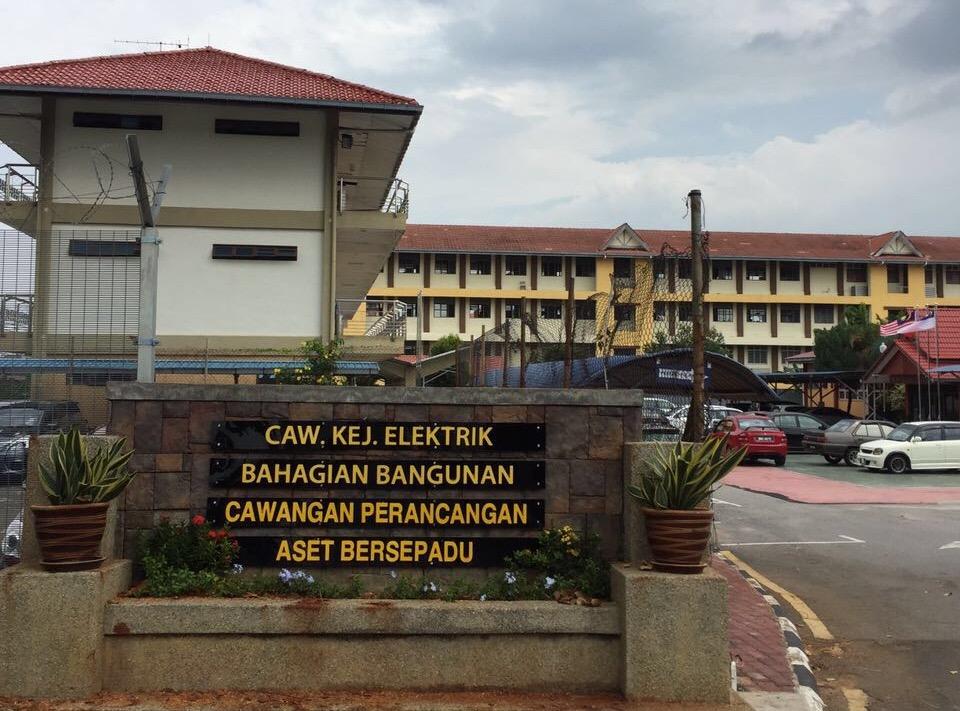 JKR Office, Cawangan Kerjana Elektrik, Melak